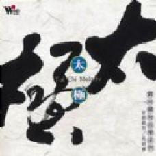 CD TAI CHI MELODY