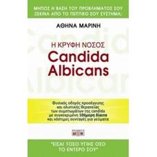 Η Κρυφή Νόσος Candida Albicans - Αθ. Μαρίνη