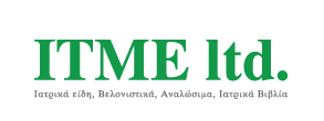 ITME ltd  - ACUPUNCTURE & PHYSIOTHERAPY - Greece